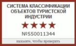 https://soldayahotel.com/en/wp-content/uploads/2018/09/stars4-e1538128146447.png